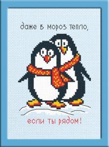611-Pingvinchiki