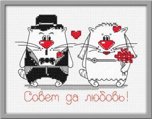 851-Koshachia-svadba