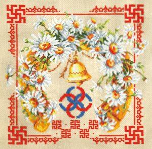 88-09-Lubov-i-vernost