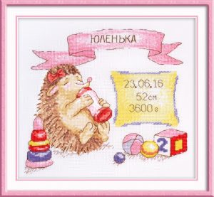 914-Malishka-Ejynia
