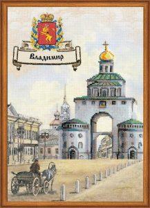 0048-RT-Goroda-Rossii-Vladimir