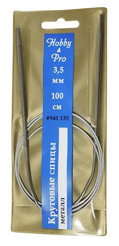 Спицы для вязания минск 145