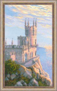 1645-Lastochkino-gnezdo