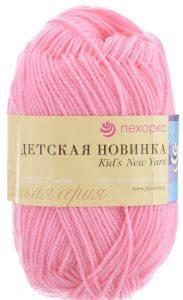detskaia-novinka-11-iarko-rozovii