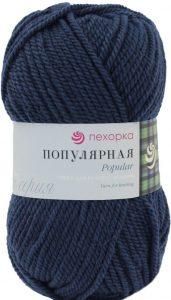 popyliarnaia-156-indigo