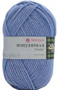 popyliarnaia-195-nezabydka