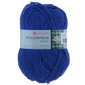 popyliarnaia-491-yltramarin