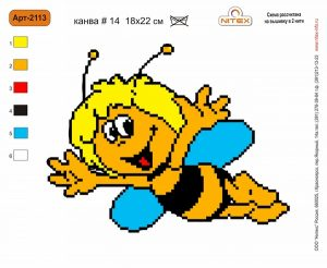 2113-nitex
