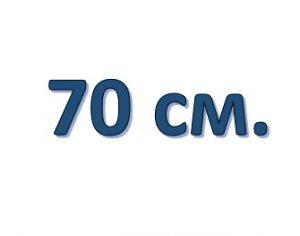 Молнии спираль водонепроницаемые, 70 см.
