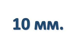 Лента киперная хлопок 10 мм.