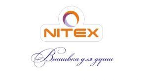 Нитекс
