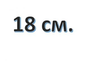 Молнии спираль обувные Тип 7, 18 см.
