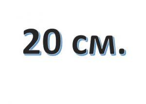 Молнии спираль тип 7, слайдер Жемчуг, 20 см