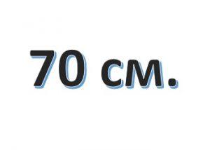 Молнии спираль тип 7, слайдер Жемчуг, 70 см