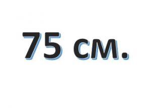 Молнии трактор ARTA 75 см. (2 бегунка)