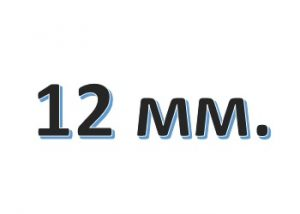 Лента атласная ширина 12 мм.