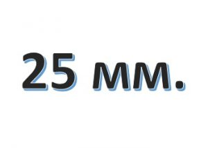 Лента атласная ширина 25 мм