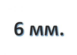 Лента атласная ширина 6 мм