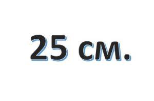 Молнии спираль обувные Тип 7, 25 см.