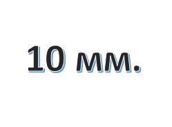 Тесьма бархатная с люрексом 10 мм