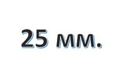 Тесьма бархатная с метанитью Люкс 25 мм