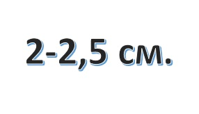 Лента репсовая с рисунком, ширина 2-2,5 см.