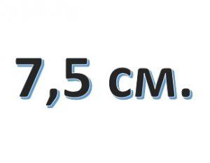 Трикотажный рукав, ширина 7,5 см.