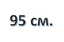 Молнии трактор ARTA 95 см. (2 бегунка)